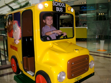 KL toy bus