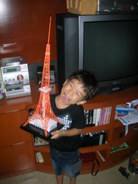 Zen Tokyo Tower