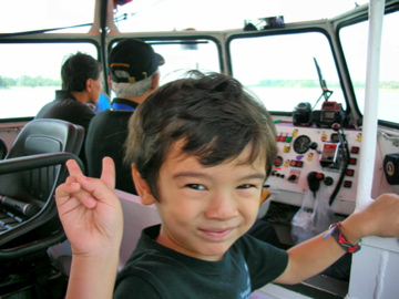 at helm 1