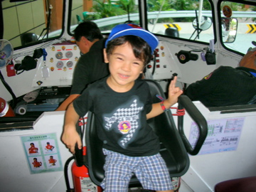at helm 2