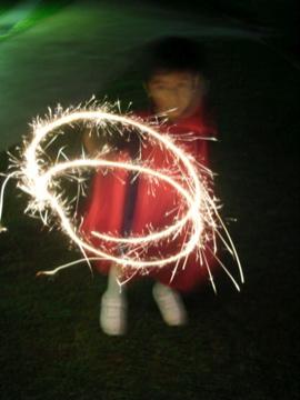 Zen Hallowe'en fireworks