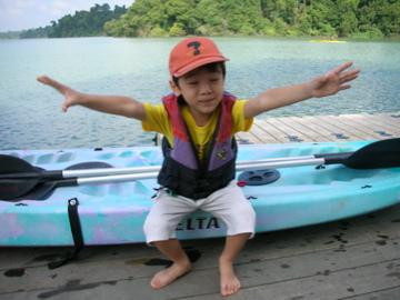 Kayak Zen