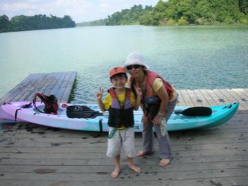 Zen Kayak