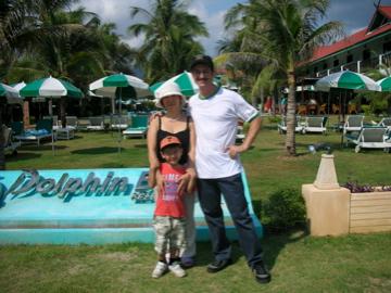 Dolphin Bay PNZ