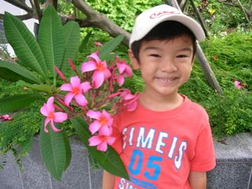 Zen in botanical garden