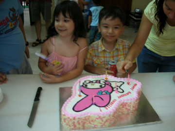 Zen and Isabelle cake