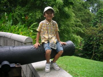 Zen cannon