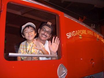 PZ fire truck