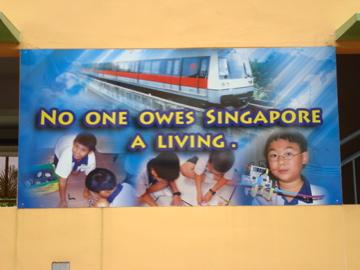 a sign at Zen's school