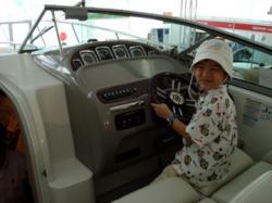 Boat Asia 2008