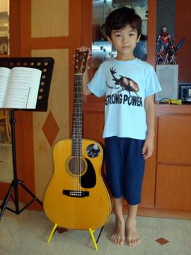 Naoko Zen Guitar
