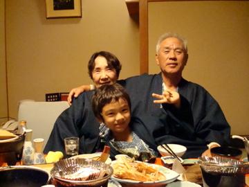 Zen Hiroshi Yaeko