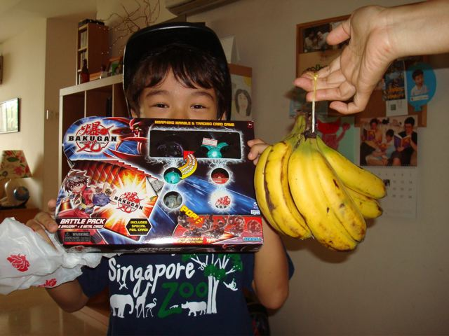 Bakugan and the co-joined banana
