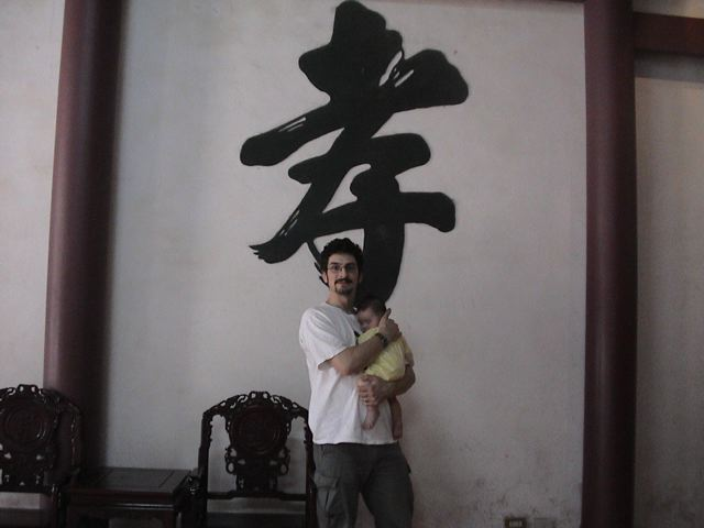 PeterZenHsiao.jpg