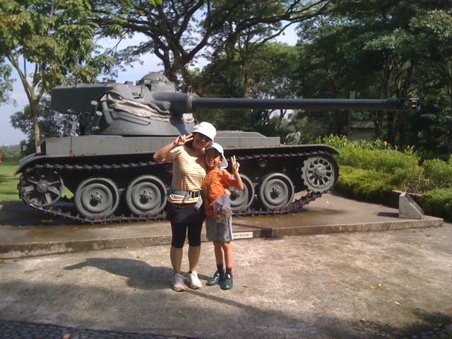 Tank girl/guy