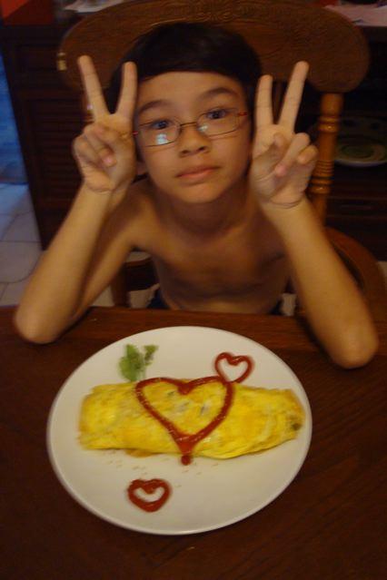 Peace.  Om.  Rice.