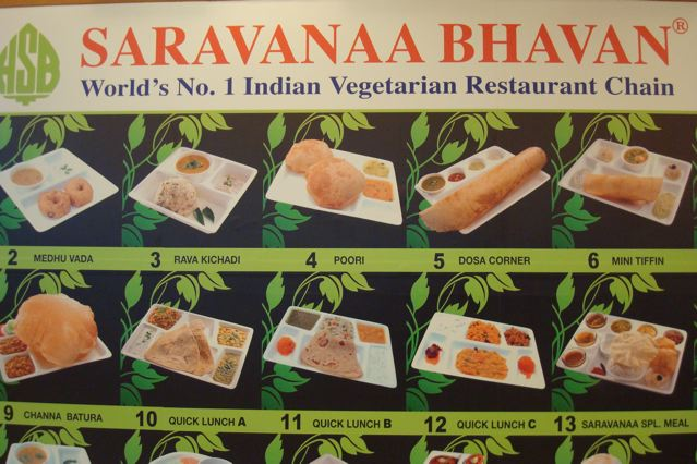 The world's number one vegetarian restaurant - rock 'n' roll!!
