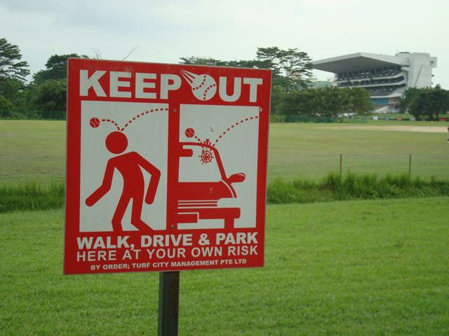 KEEP OUT!