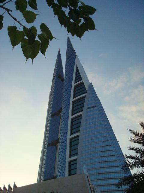 Bahrain's World Trade Centre