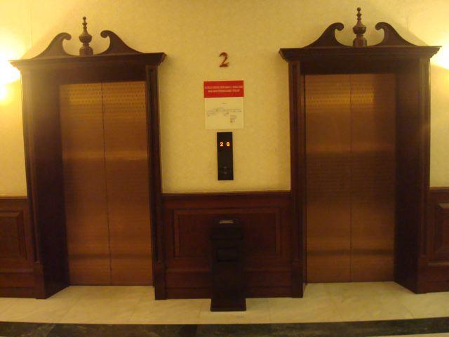 Funky elevator lobby