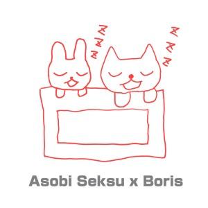 Asobi Seksu Boris