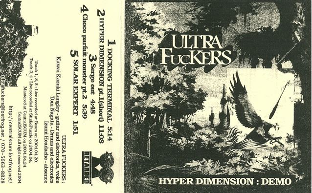 Ultra Fuckers Hyper Dimension Demo