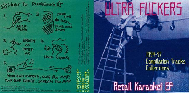 Ultra Fuckers Retail Karaokei EP