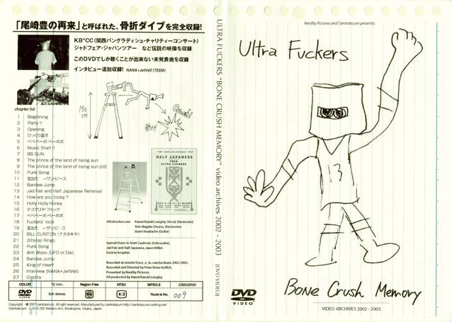 Ultra Fuckers Bone Crush Memory DVD