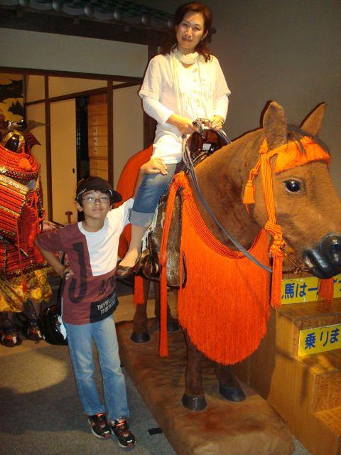 In Himeji Culture Museum