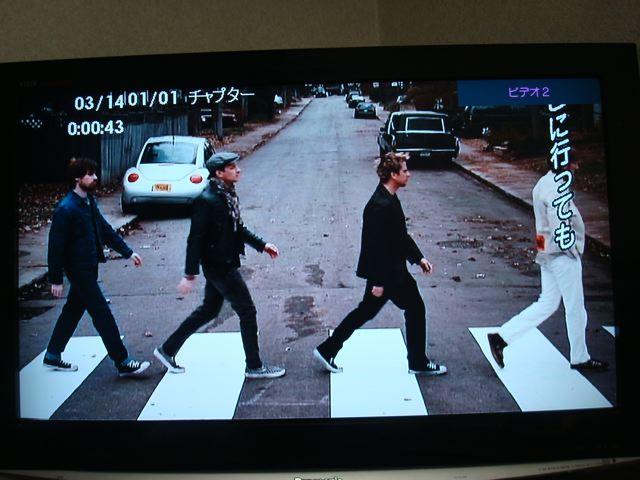 Suck - Abbey Road