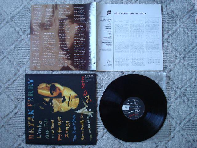 """Bryan Ferry, """"Bete Noire"""" 2"""