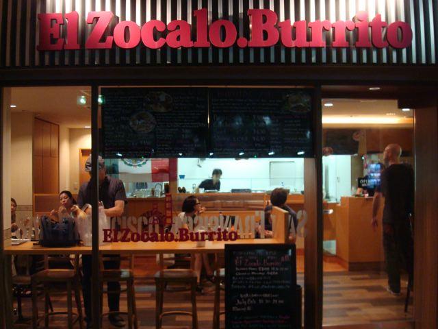 The world famous El Zocalo Burrito in Osaka, Japan