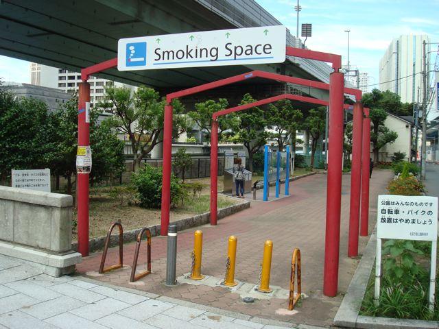 Smokin space