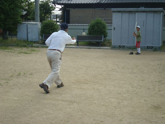 Zen practicing softball with his grandfather in Himeji