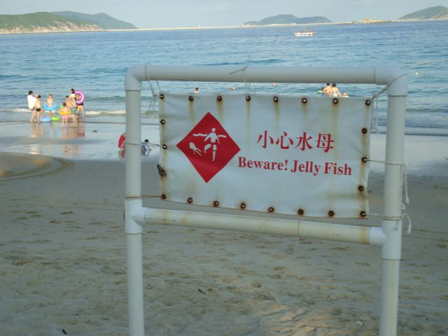Sanli beach - beware!!!!