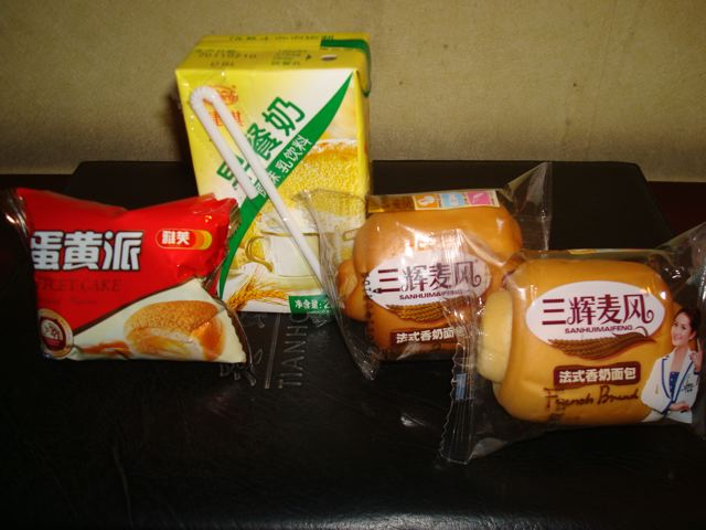 Breakfast, courtesy of China Southern Airlines