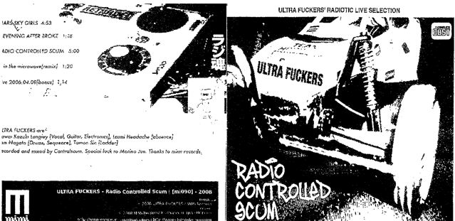 Ultra Fuckers Radio Controlled Scum