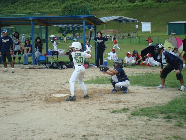 Zen at bat