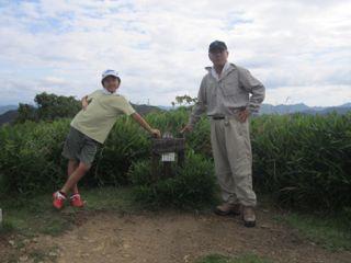 Mountain climbing in rural Himeji with Hiroshi and Yaeko