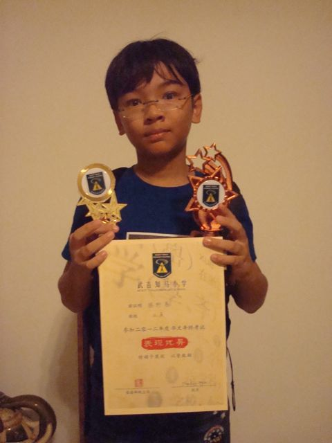 Zen got a certificate and two awards for Chinese!