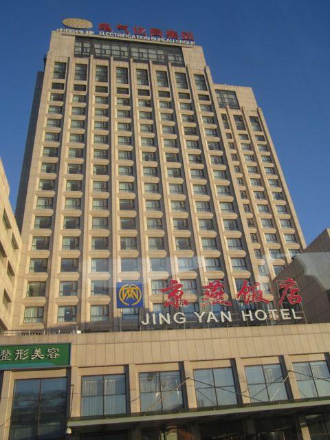Zen's hotel in Beijing