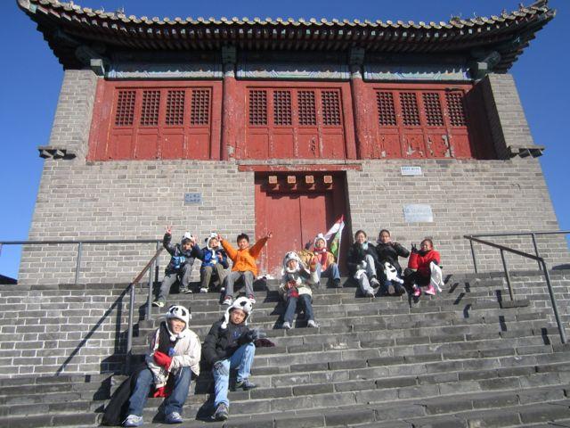 Group photo at the Great Wall of China