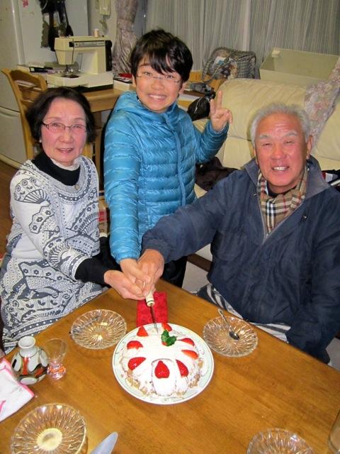 Christmas cake, with Zen, Yaeko and Hiroshi