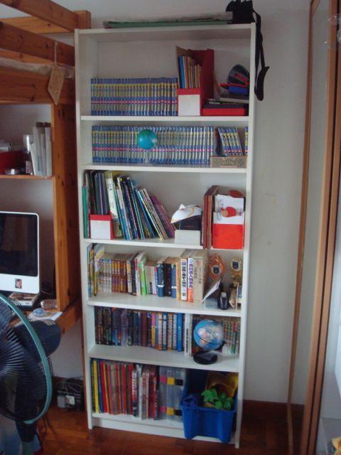 This is where we put the new bookshelf.