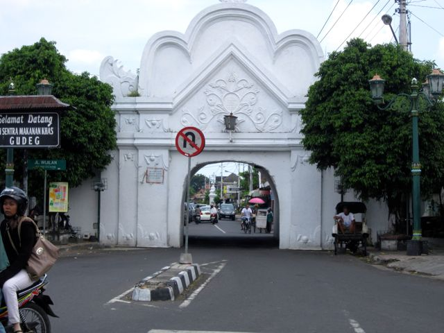 Small gate in Kraton