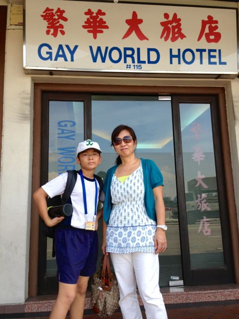 Hey hey, it's the Gay World Hotel!