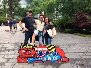 Beppu's onsen jigoku tour first stop - umi jigoku.
