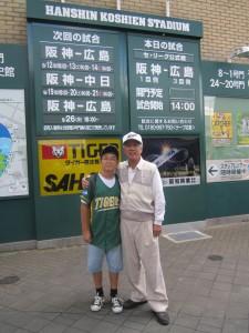 Zen Hiroshi IMG_2321