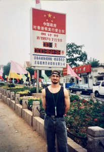Honeymoon China Peter