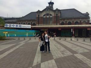 Taichung station Naoko Zen